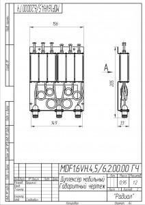 MDF1-6V_CH1